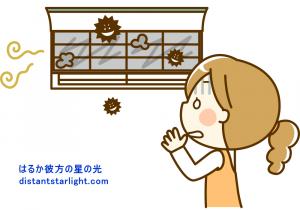 エアコンの内部に雑菌やカビが繁殖することがあります