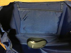 フジパンのキャンペーンの景品のミッフィーエコバッグの中。小さなポケットがあります。