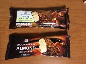 セブン-イレブンのアイスクリーム、アーモンドチョコレートバーの新旧パッケージの表側1